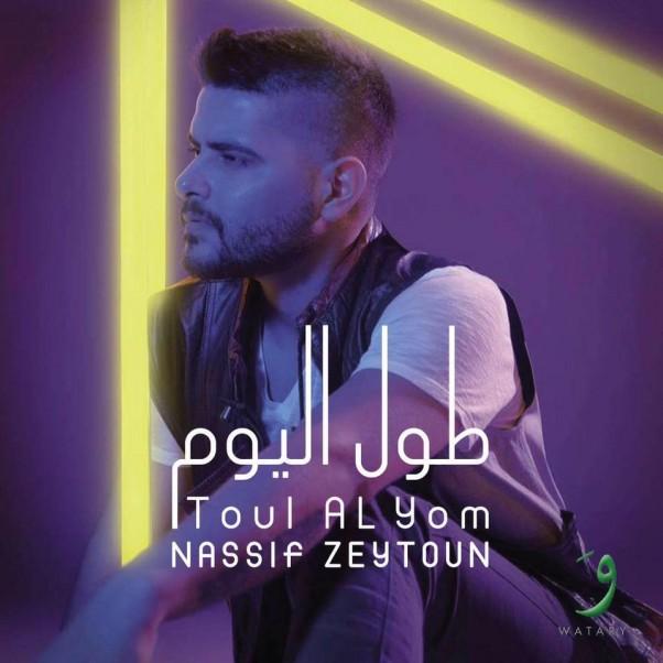Music Nation - Nassif Zeytoun - News (3)