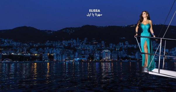 Music Nation - Elissa - New Album - 9 September (1)