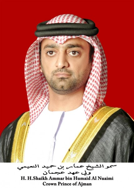 music-nation-hh-sheikh-ammar-bin-humaid-al-nuaimi-2