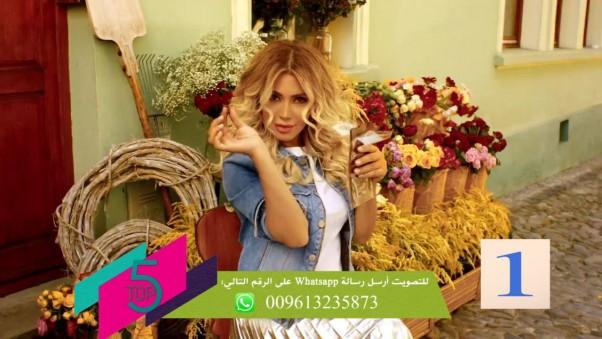 am-behki-maa-hali-song-top-1-one-music-tv