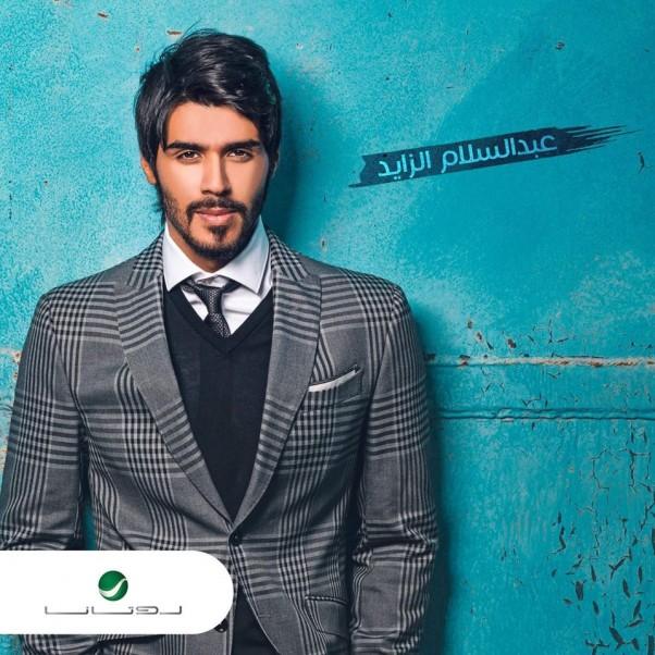 music-nation-abdul-salam-al-zayed-new-mini-album-3