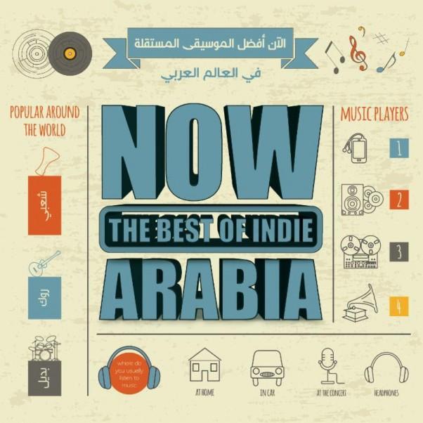 music-nation-album-now-the-best-of-indie-arabia-universal-music-mena-1