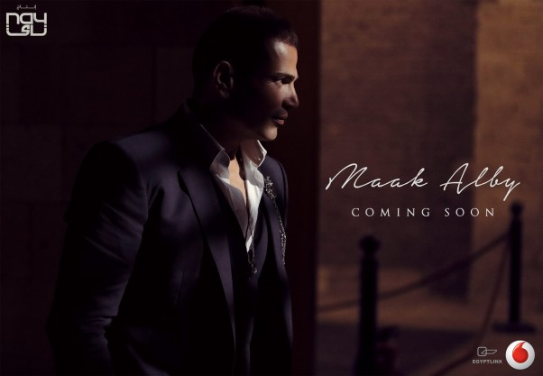 music-nation-amr-diab-news-3