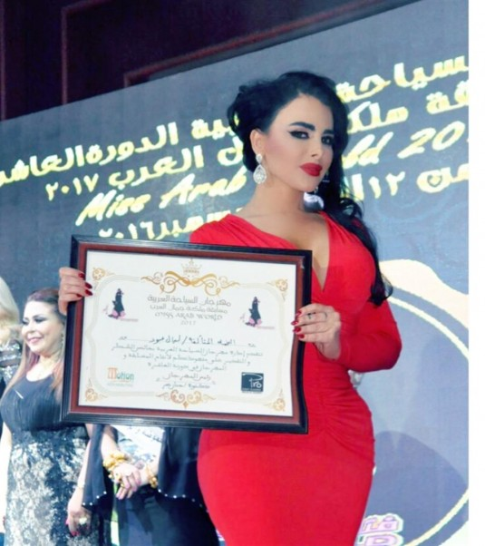 music-nation-layal-abboud-news-2