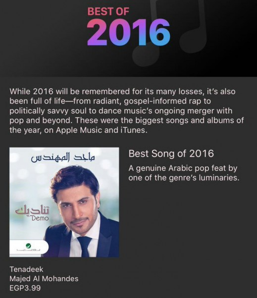 music-nation-majid-al-mohandis-news