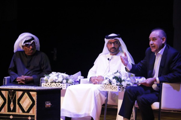 Music Nation - Dibba Society for Culture Arts and Theatre - News (1)