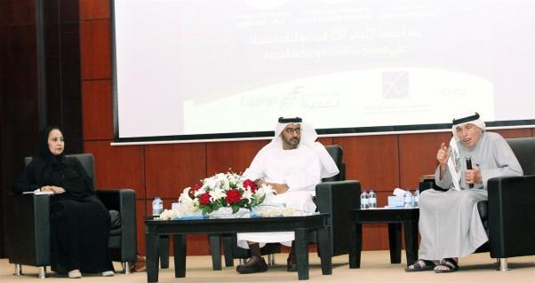 Music Nation - Fujairah Social & Cultural Association - News (2)