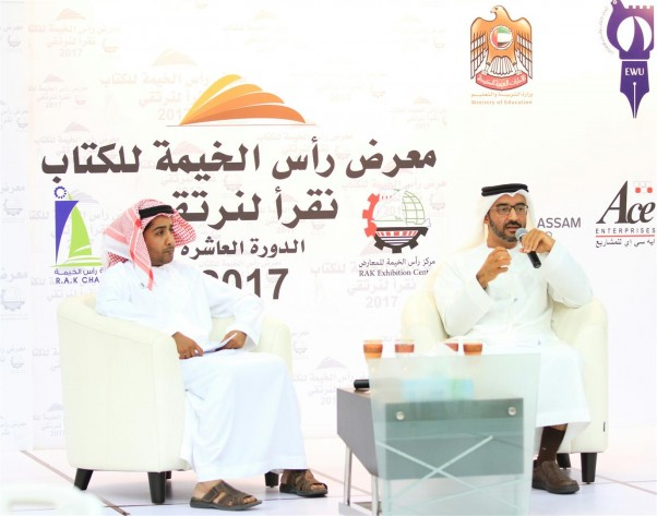 Music Nation - Ras AlKhaimah Book Fair - News (3)