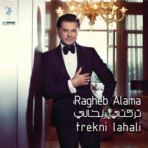 Music Nation - Ragheb Alama - News (3)