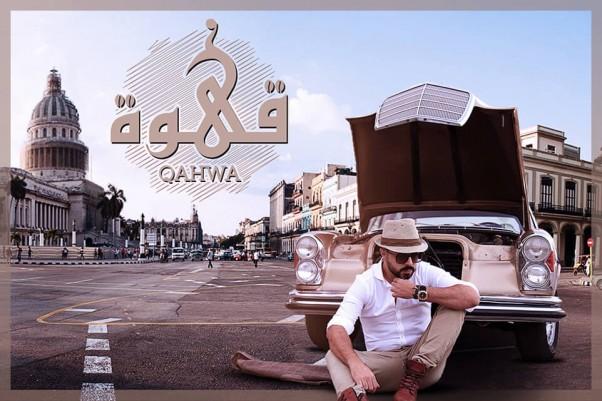gallery-qahwa-2