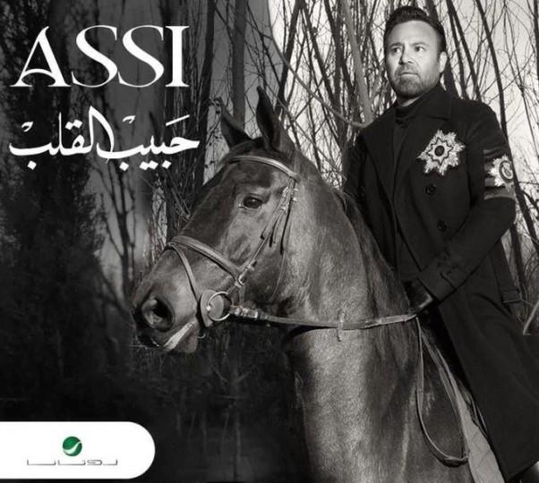 Music Nation - Assi El Hallani - News (2)