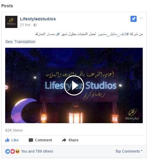 Music Nation - LifeStylez Studios - News (4)