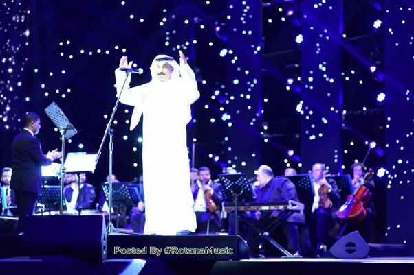 Music Nation - Abdullah Al Rowaished - News (2)