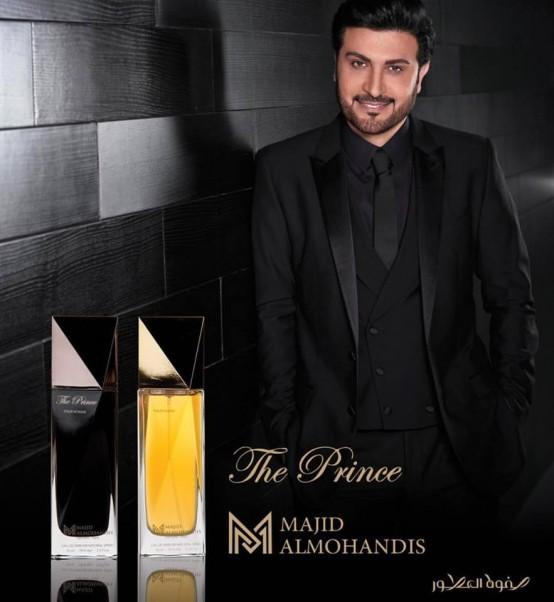 Music Nation - Majid Al Mohandis - News (3)