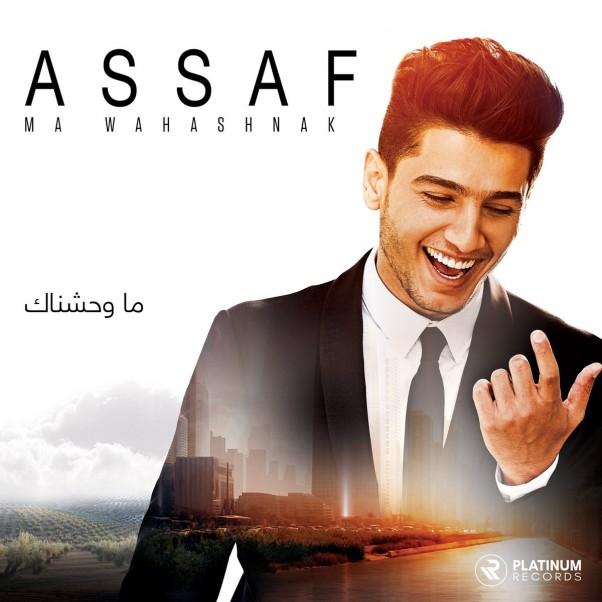 Music Nation - Mohammed Assaf - News (1)