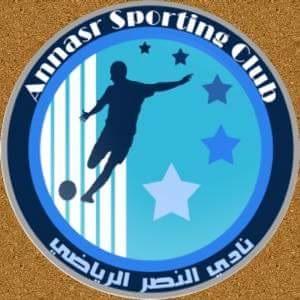 Music Nation - Annasr Sporting Club - News (1)