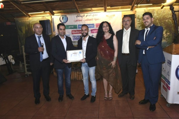 Music Nation - Annasr Sporting Club - News (4)