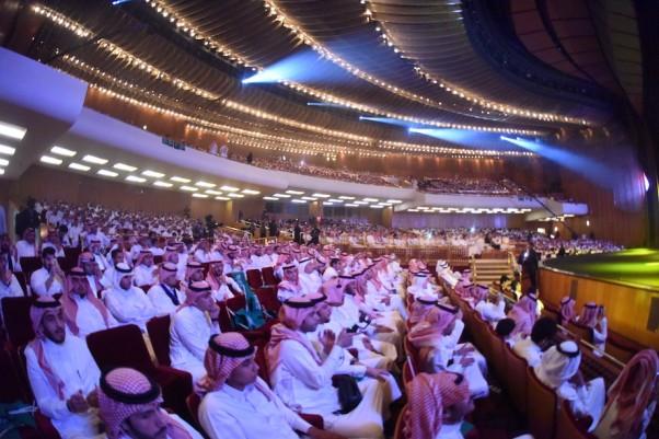 Music Nation - Rotana Concerts - Eid Fitr Mubarak - KSA (5)