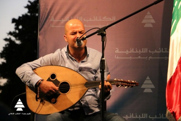 Music Nation - Kataeb - News (6)