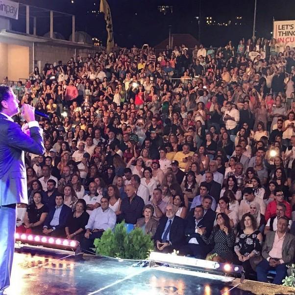 Music Nation - Ragheb Alama - News (2)