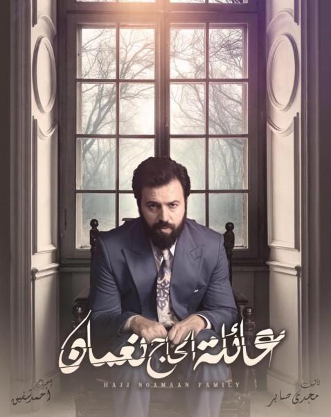 Music Nation - Taim Hassan - News (1)