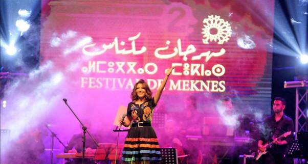 Music Nation - Samira Said - News (6)