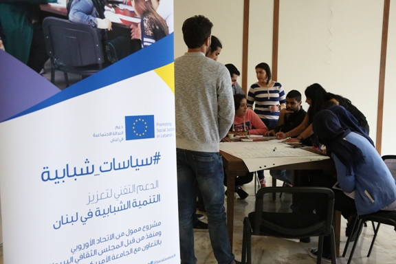Music Nation - Ministry of Youth and Sports in Lebanon - News (4)