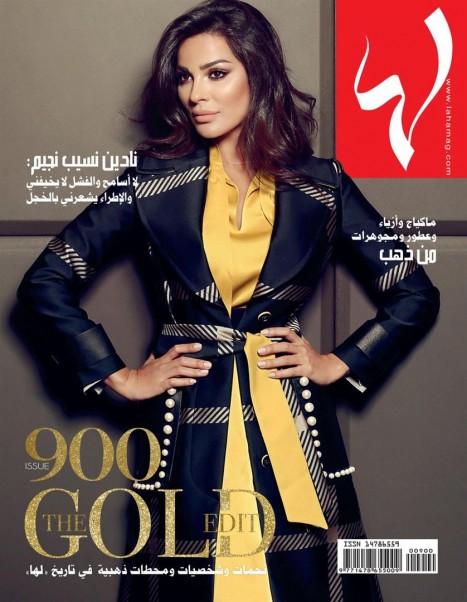 Music Nation - Nadine Nassib Njeim - News (3)