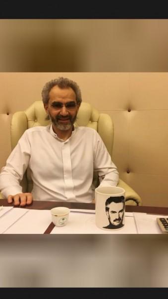 Music Nation - Al-Waleed bin Talal - News