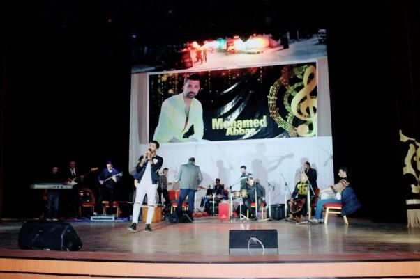 Music Nation - Mohamed Abbas - News (2)