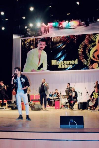 Music Nation - Mohamed Abbas - News (6)