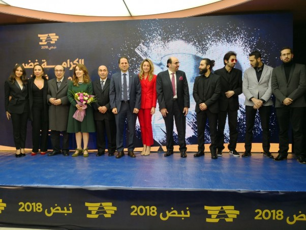 Music Nation - Kataeb Party Honoring - Mansour Rahbani (61)