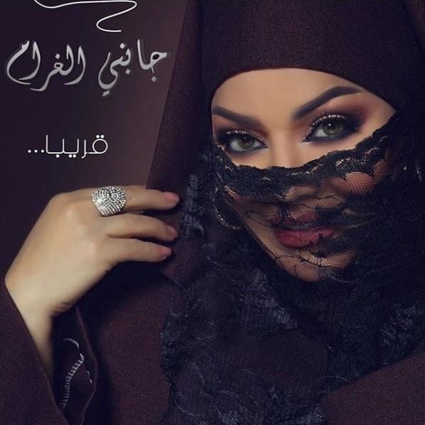 Music Nation - Laila Ghofran - News (1)