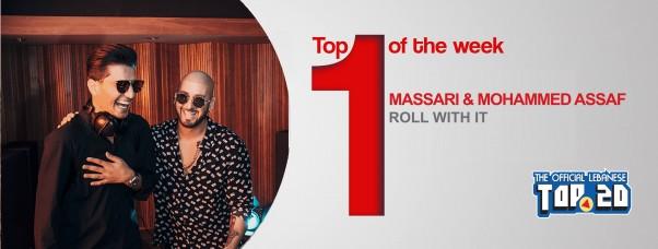 Music Nation - Massari - Mohammed Assaf - News (22)