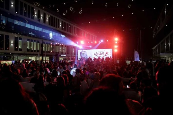 Music Nation - Ahmad Adawiya - News (2)