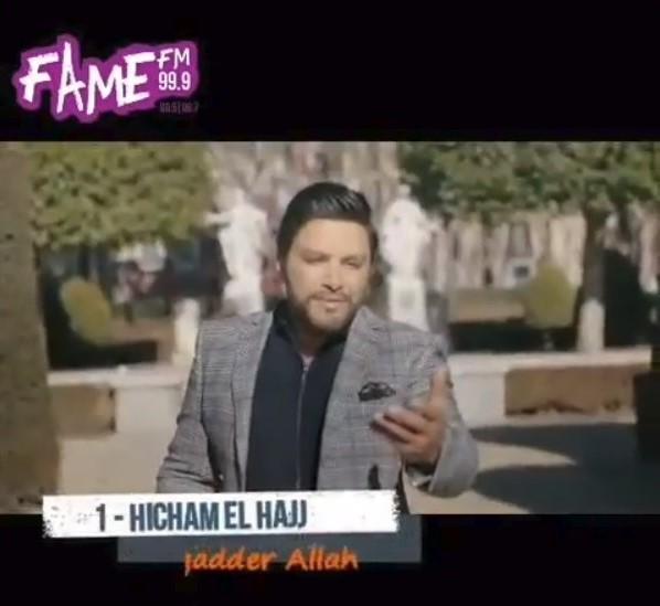 Music Nation - Hicham El Hajj - News (1)