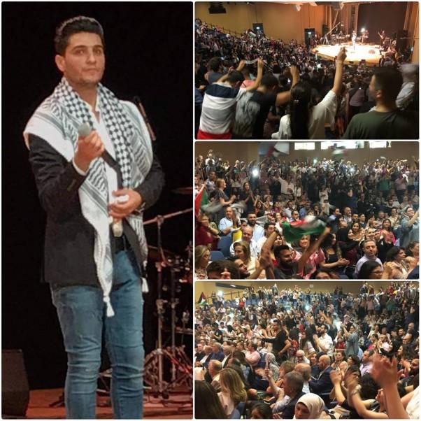 Music Nation - Mohammed Assaf - News
