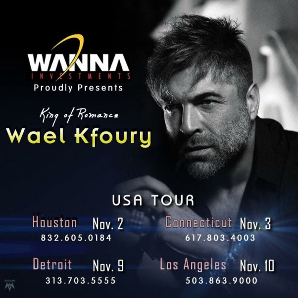 Music Nation - Wael Kfoury - News