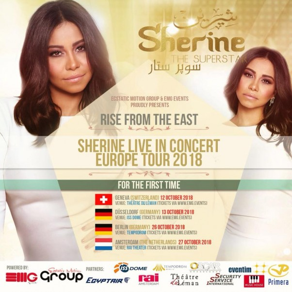 Music Nation - Sherine Abdul Wahab - News (3)