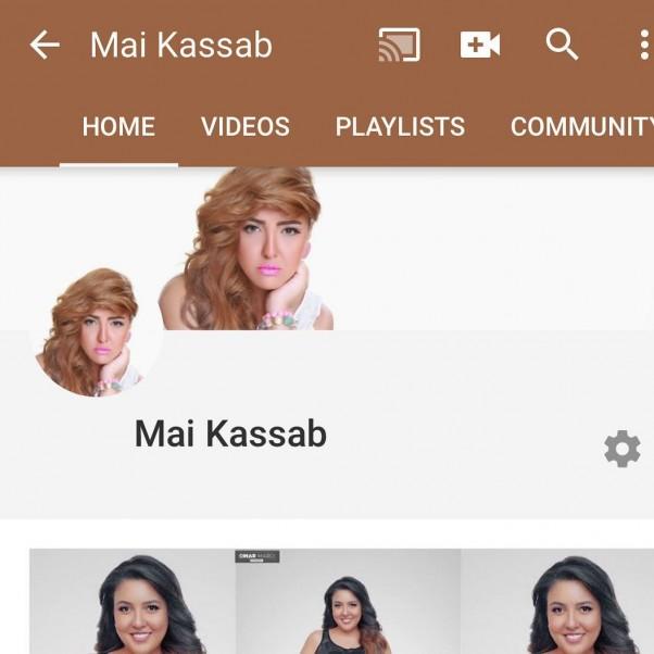 Music Nation - Mai Kassab - News