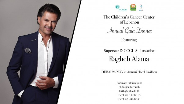 Music Nation - Ragheb Alama - The Children's Cancer Center of Lebanon Concerts - UAE (1)