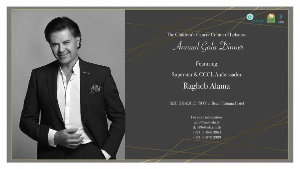 Music Nation - Ragheb Alama - The Children's Cancer Center of Lebanon Concerts - UAE (2)
