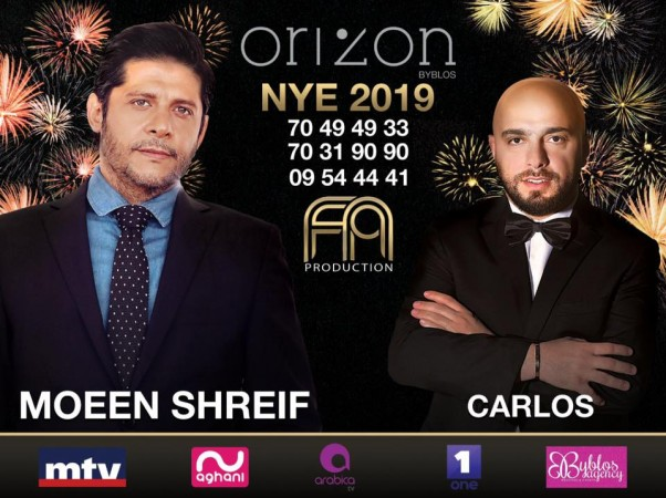 Music Nation - New Year 2019 - Concerts (1333)