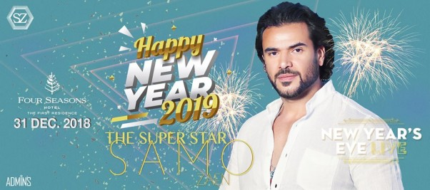Music Nation - New Year 2019 - Concerts (153331331)