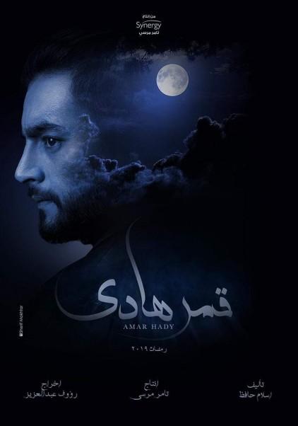 Music Nation - Hany Salama - News (1)