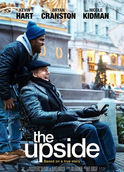 Music Nation - The Upside Film - News (1)