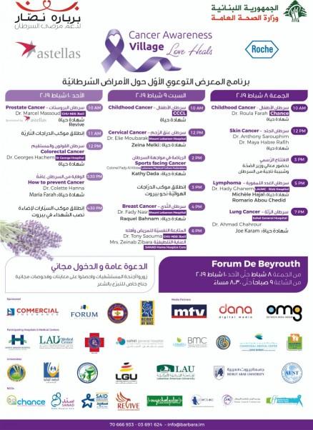 BNA_Cancer Awarness Village_Schedule
