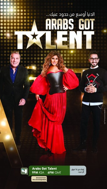 MBC4 ARABS GOT TALENT S6