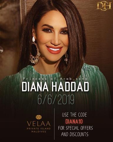 DianaHaddad2-Small (1)