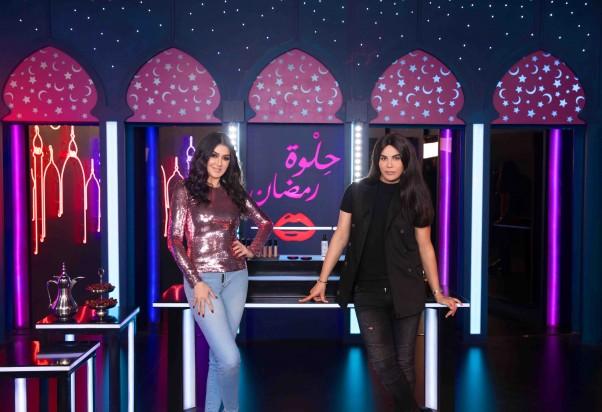Ghada Abdelrazek & Dani Kamel